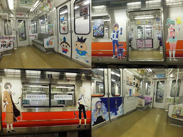 京都市営地下鉄から「京まふ号(東西線)」が第二弾の運行開始!