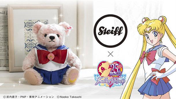 「シュタイフ」× 『美少女戦士セーラームーン』の数量限定コラボ商品!