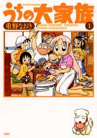 4コマ漫画の名手「重野なおき」特集!『信長の忍び』などオススメ漫画5選
