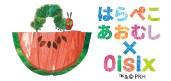 KitOisix新着入荷|Oisix(おいしっくす)