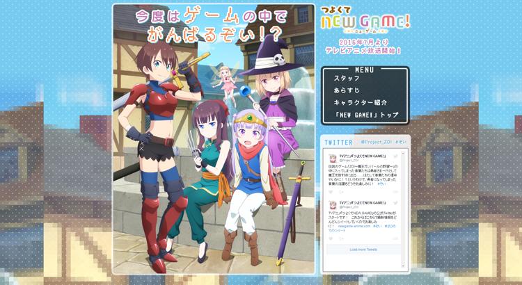 TVアニメ『NEW GAME!』オフィシャルサイト エイプリルフール