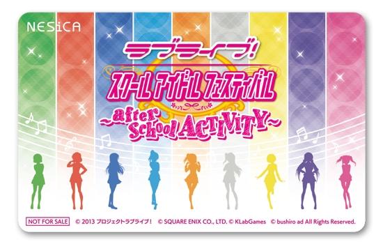 『ラブライブ!スクールアイドルフェスティバル ~after school ACTIVITY~』オリジナルNESiCAシール