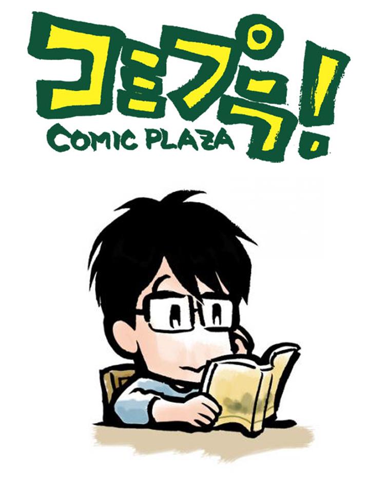平日23時まで営業! 仕事帰りに立ち寄れる! コミックプラザ 6月1日グランドオープン!