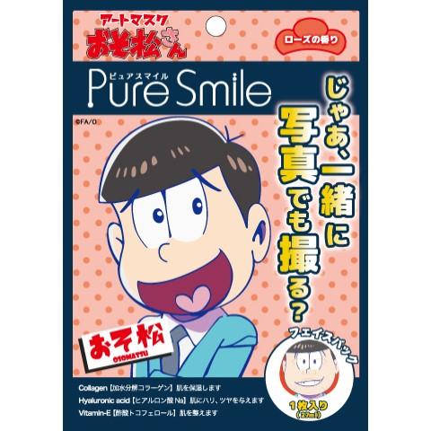 『おそ松さん』新作グッズをヴィレッジヴァンガードオンラインで発売!