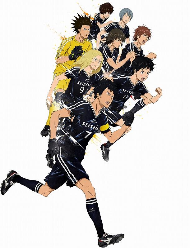 聖蹟! ファイ!! サッカーアニメ『DAYS』を応援したい