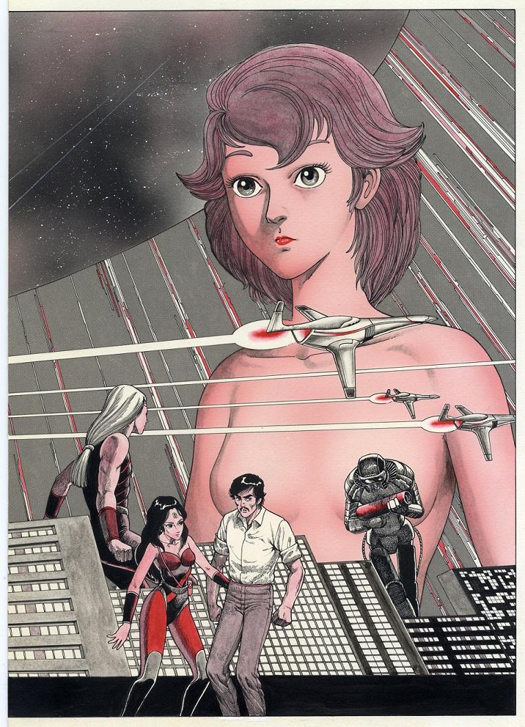 日本SFコミックの傑作『アイ・シティ』の電子版が登場!