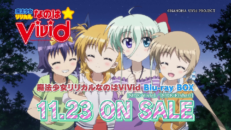 『魔法少女リリカルなのはViVid』Blu-ray BOX