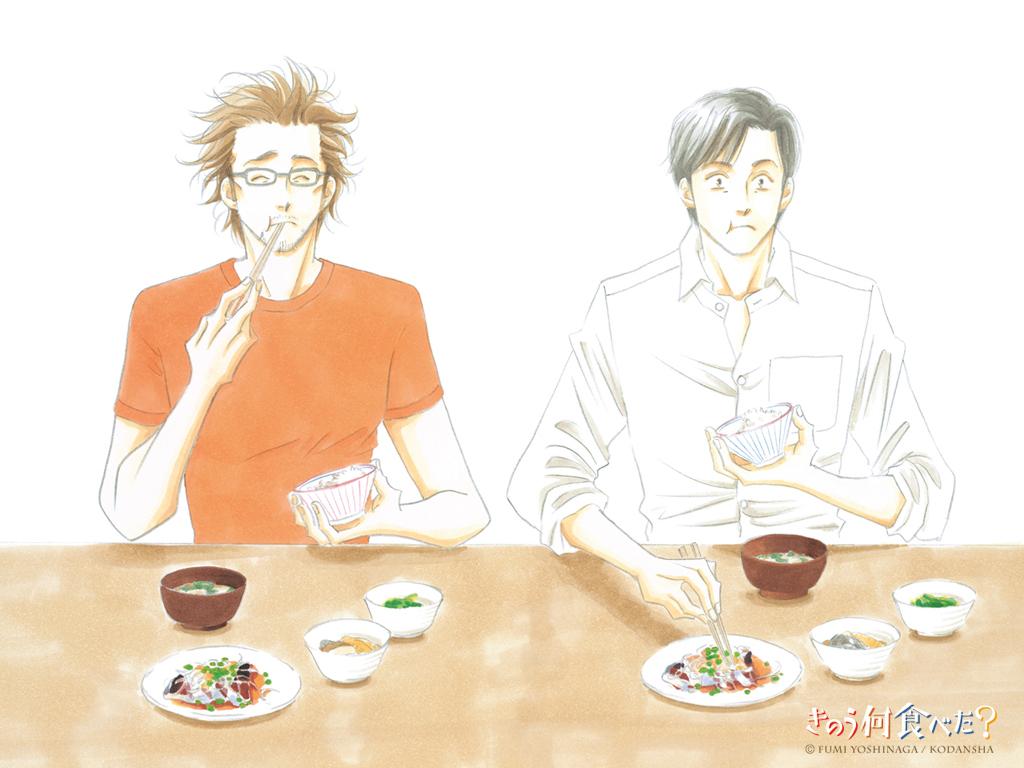 美味しい家庭料理マンガ『きのう何食べた? 』