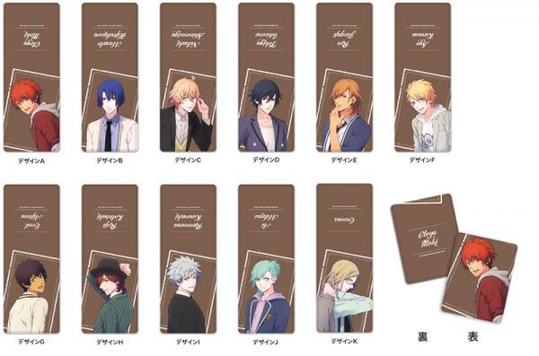 『うたの☆プリンスさまっ♪』の ソフトカードケース限定先行発売!