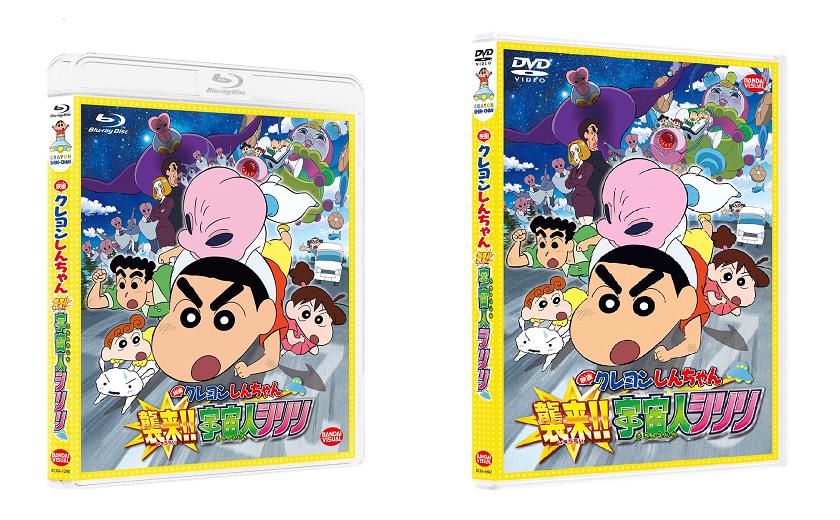 「映画 クレヨンしんちゃん」Blu-ray & DVD発売