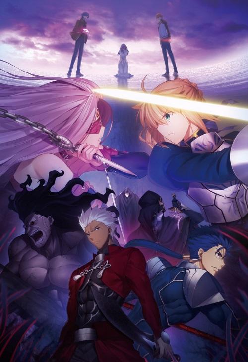 劇場版『Fate/stay night』 第一章 予告編第二弾公開!