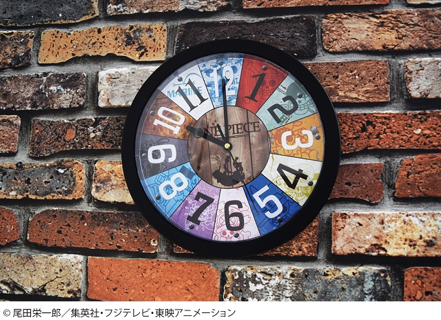 『ONE PIECE』壁掛け時計販売開始!