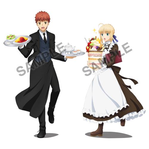 劇場版『Fate/stay night』×「アニメイトカフェ」コラボ開催!