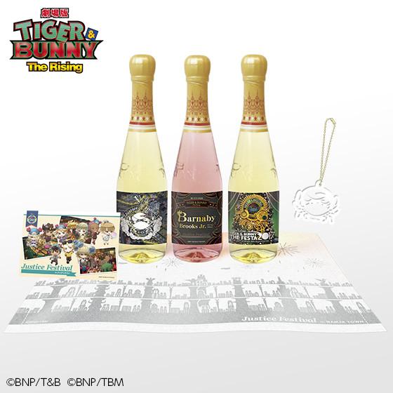 『タイバニ』シャンメリーボトル限定セットで販売!!