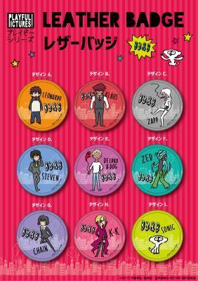『血界戦線 & BEYOND』手帳型スマホケース&レザーバッジ登場!