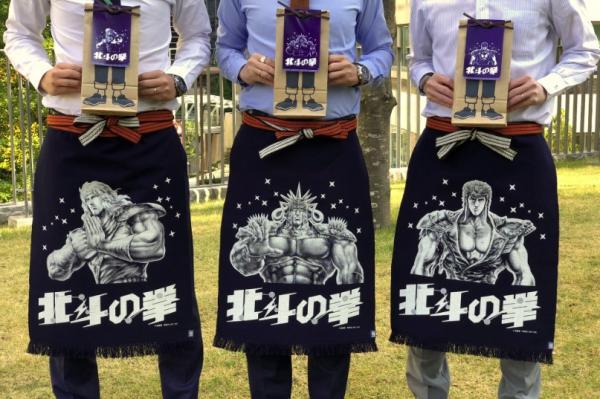 『北斗の拳』 「北斗の拳2号前掛け」発売!!