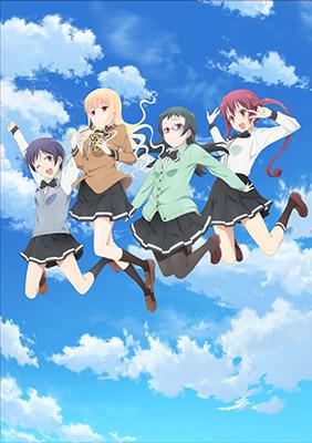 『ラーメン大好き小泉さん』 BD&DVD上巻「ゲーマーズ」限定版発売!