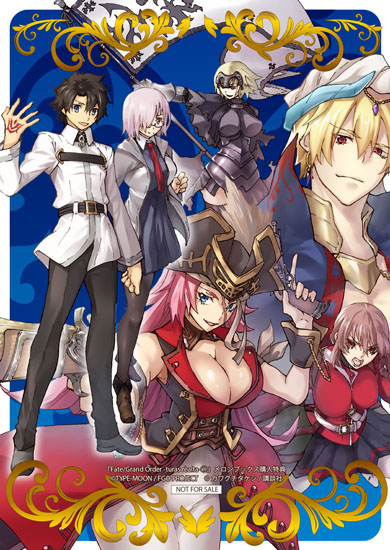 「Fate/Grand Order」コミカライズ同時発売記念キャンペーン開催!