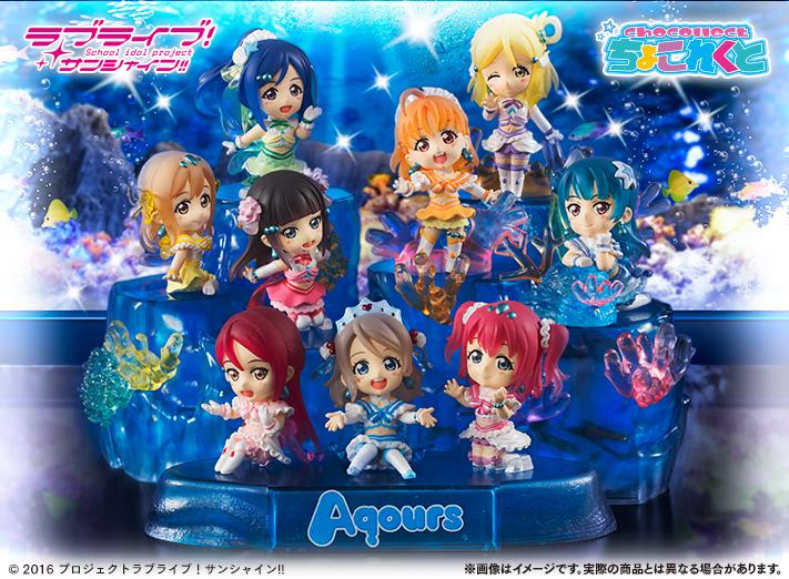 「Aquas」9人セットのデフォルメフィギュア登場!!