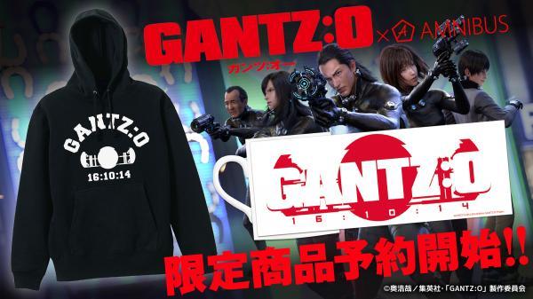 『GANTZ:O』キャラグッズが受注開始!!