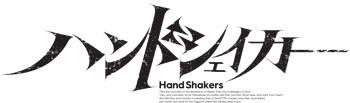 TV アニメ「ハンドシェイカー」公式サイト