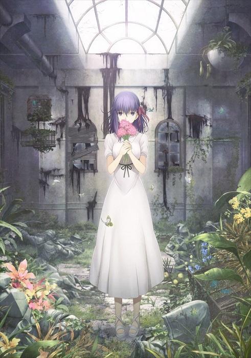 劇場版『Fate/stay night』遂に桜ルート解禁!!