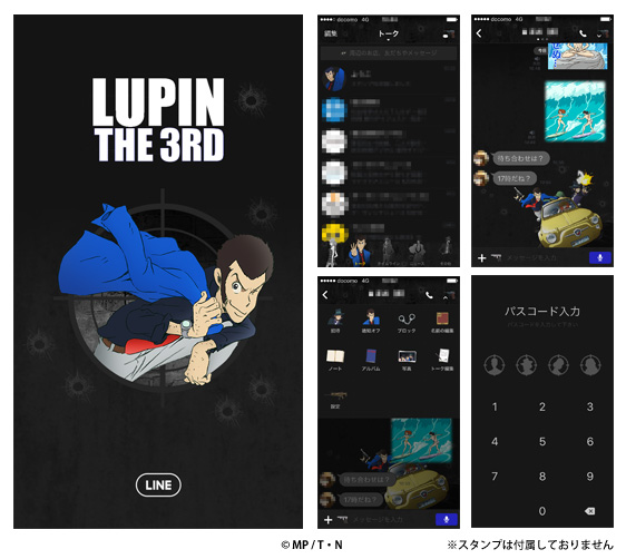 「LUPIN THE ⅢRD」シリーズがLINE公式着せかえとして登場!
