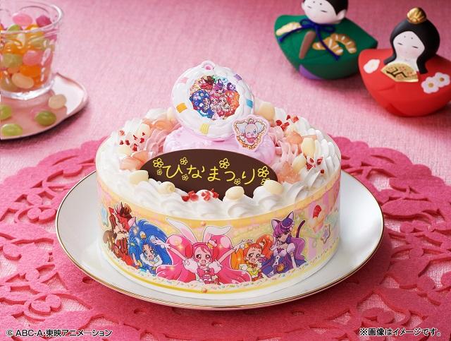 ひなまつりは『キラキラ☆プリキュアアラモード』のケーキでお祝い!