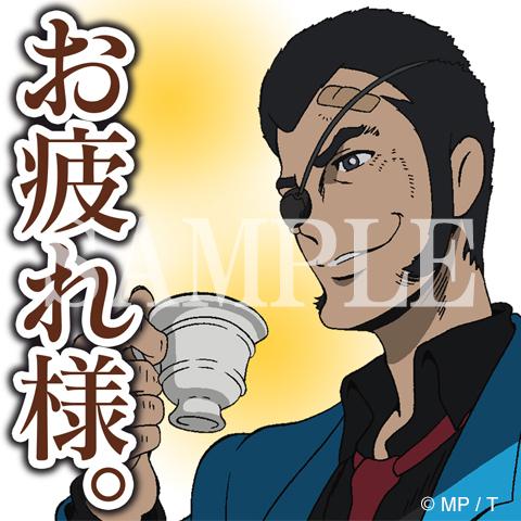 『LUPIN THE III RD』新作ボイススタンプ登場!!