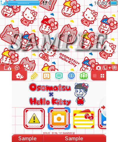 ニンテンドー3DS「おそ松さん×サンリオキャラクターズ」配信開始