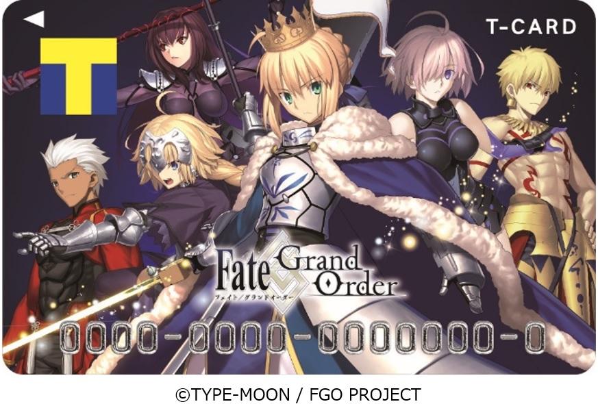 『Fate/Grand Order』がTカードに!!