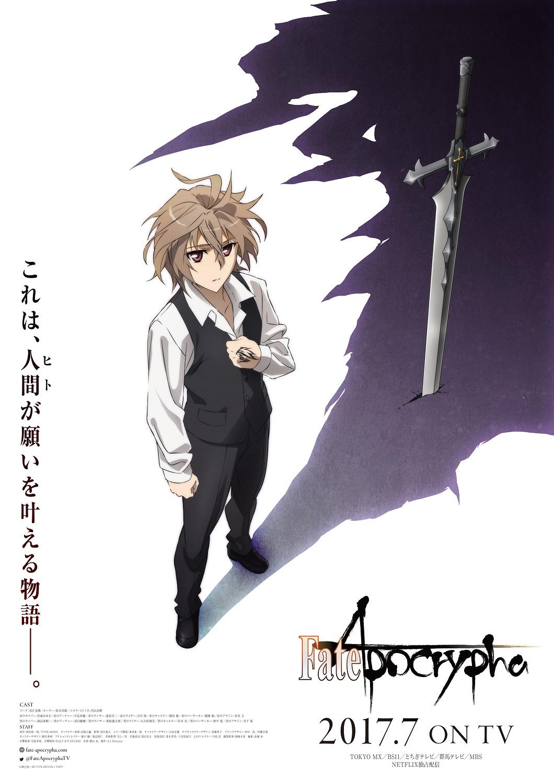 『Fate/Apocrypha』7月TV放送スタート!