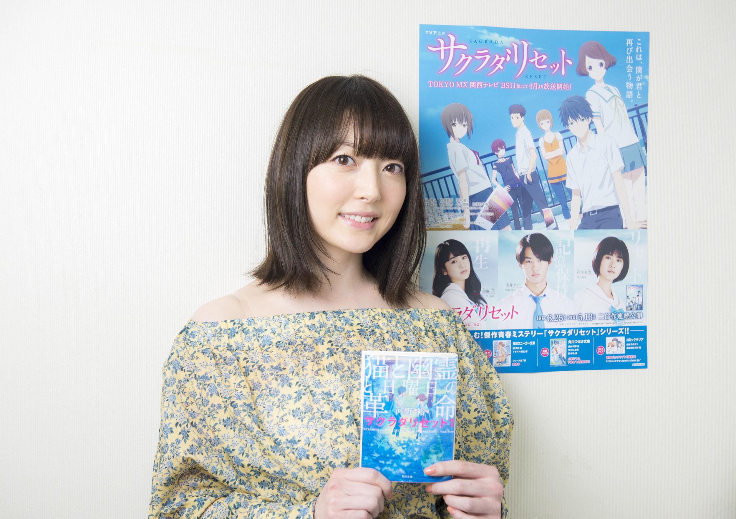 『サクラダリセット』×「花澤香菜」Twitterキャンペーン開始!