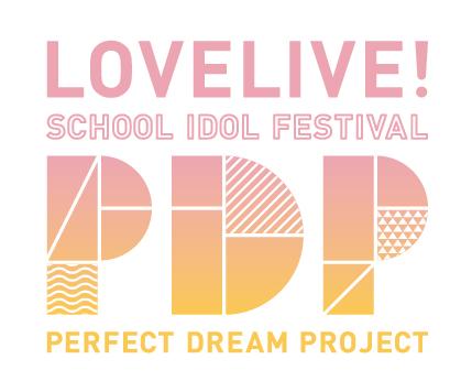 「スクフェスPERFECT Dream Project」始動!