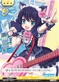 『SHOW BY ROCK!!』おためしカードセット発売!!