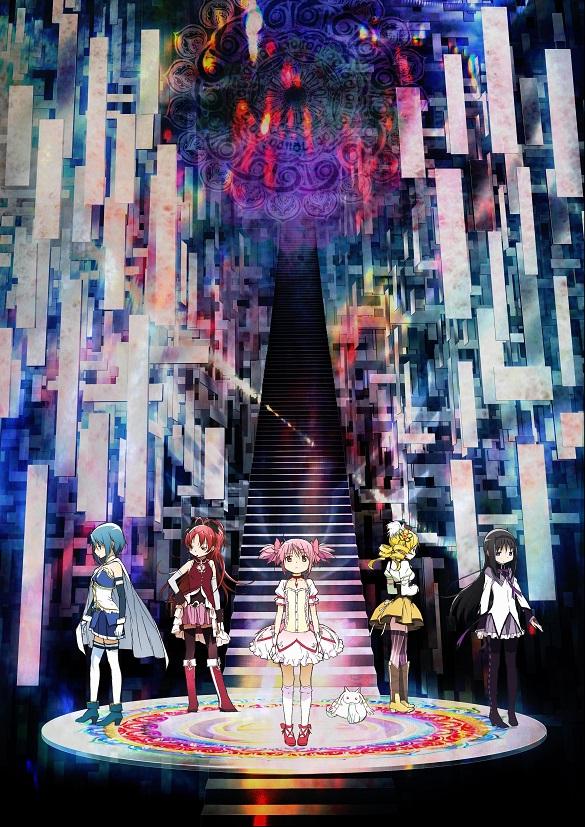 「魔法少女まどか☆マギカ Ultimate Best」発売決定!!
