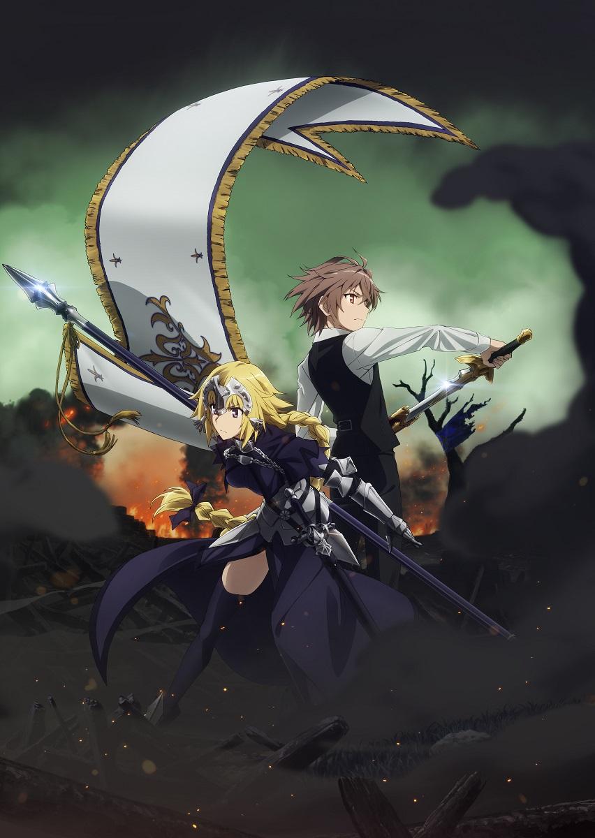 『Fate/Apocrypha』追加キャスト&最新PV公開!!