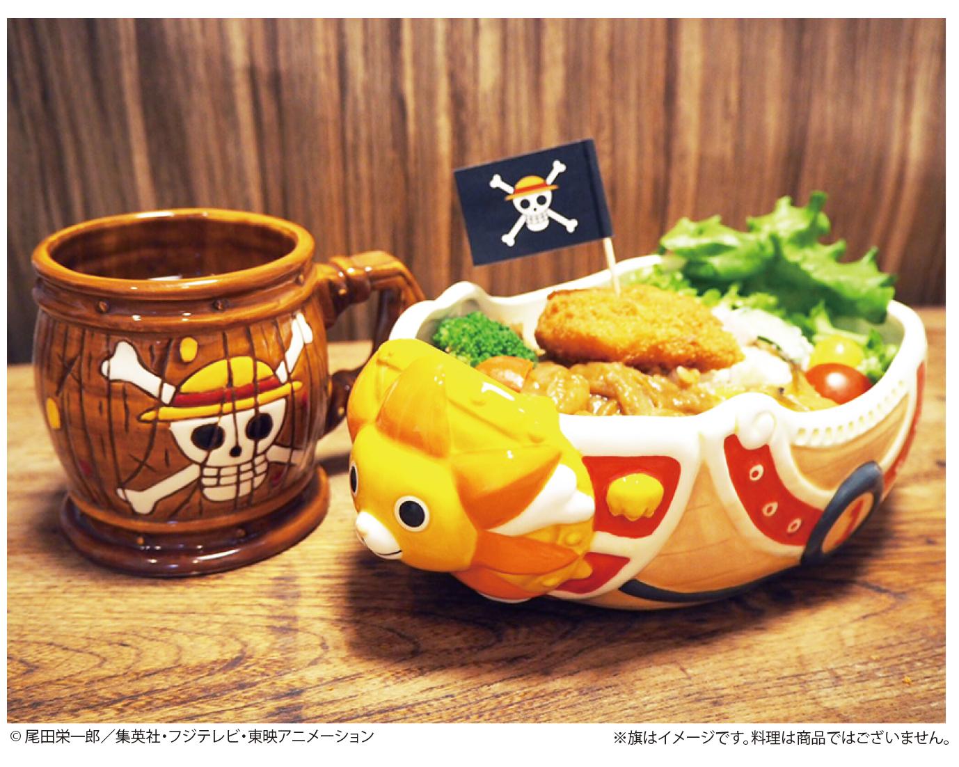 『ONE PIECE』「サニー号」の大きなお皿7/15~発売!!