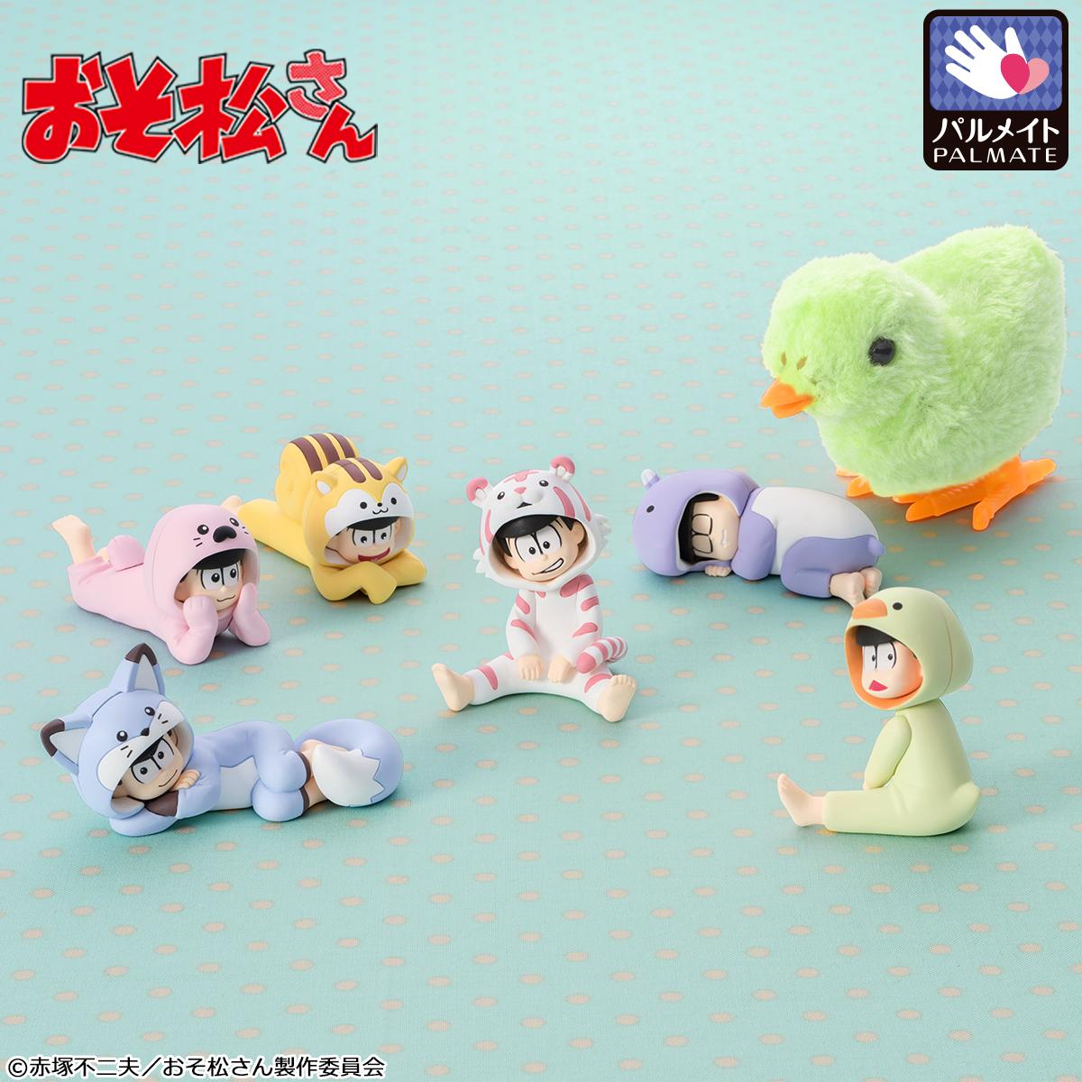 『おそ松さん』動物パジャマ姿の六つ子をてのひらサイズで立体化!!