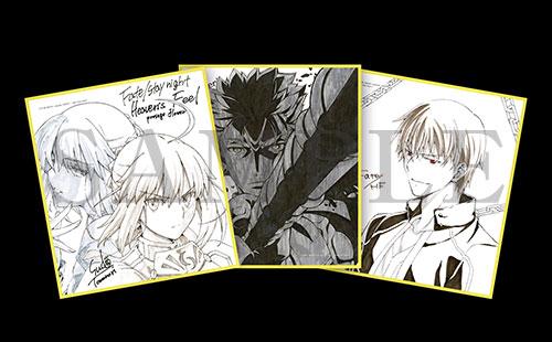 劇場版『Fate/stay night』公開3週目来場者特典発表!!