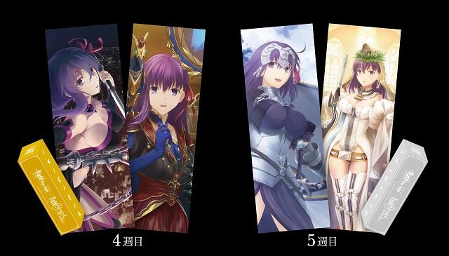 劇場版『Fate/stay night』公開4、5週目来場者特典発表!